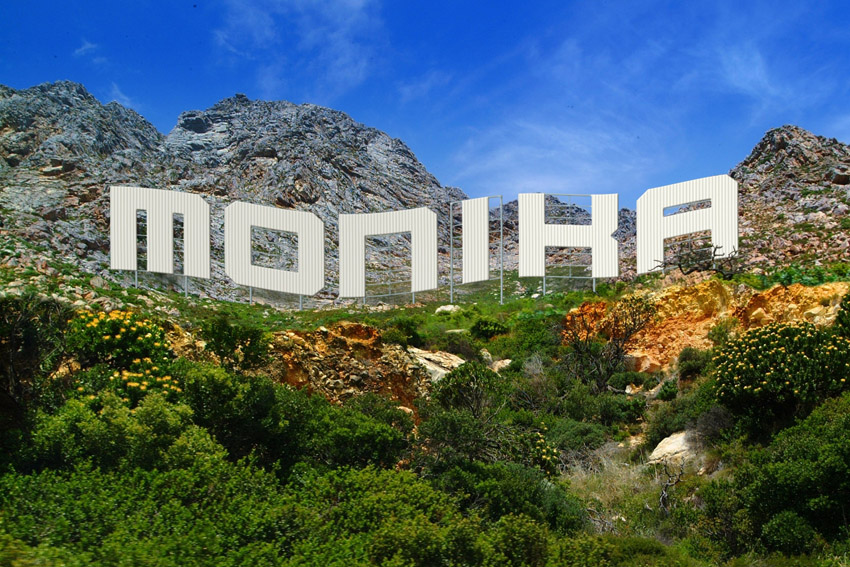 Mountain Giant Letters
